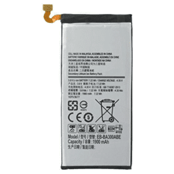 Samsung E7 Battery Replacement Singapore