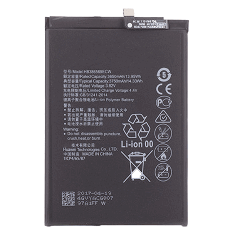 Huawei honor view 10 battery replacement